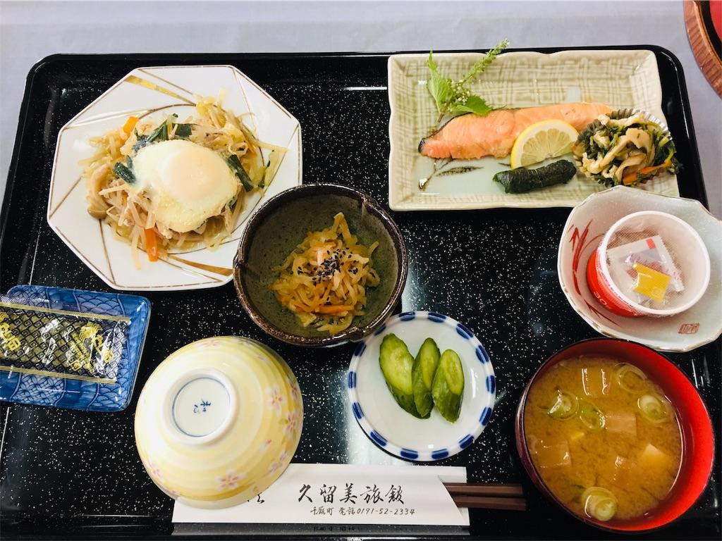 f:id:TokuheiKumagai:20190925230754j:image