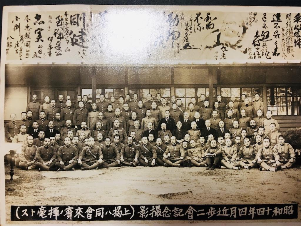 f:id:TokuheiKumagai:20190925230805j:image