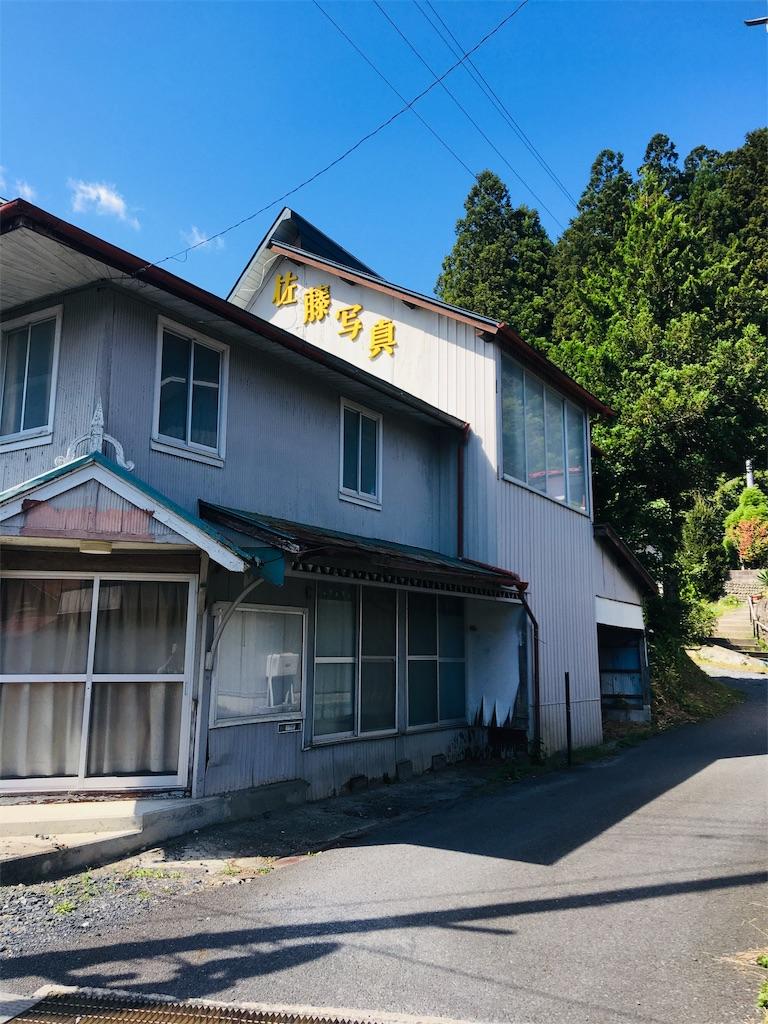 f:id:TokuheiKumagai:20190925230814j:image