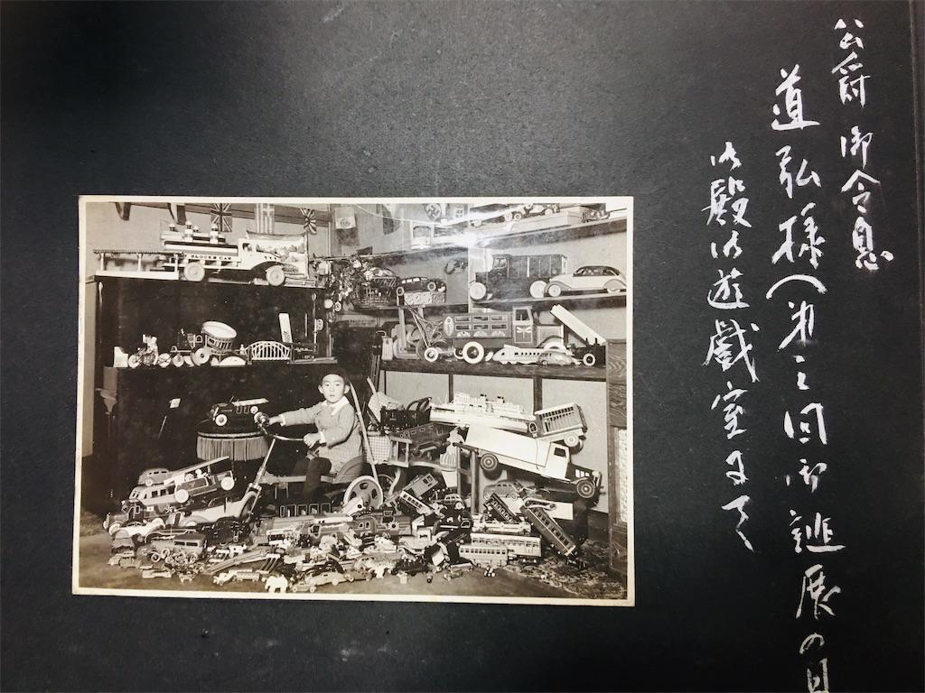 f:id:TokuheiKumagai:20190925230823j:image