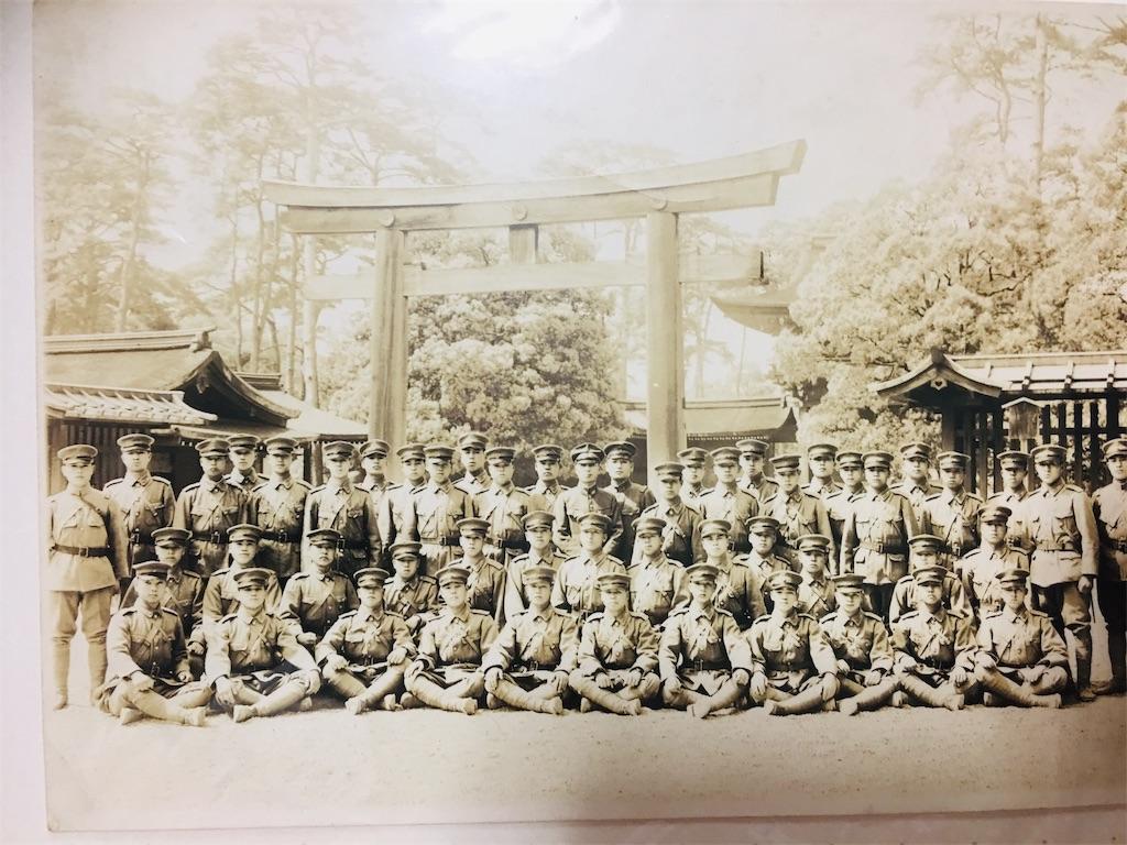 f:id:TokuheiKumagai:20190925230926j:image