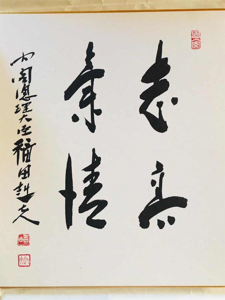 f:id:TokuheiKumagai:20190925230936j:image