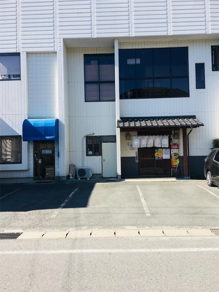 f:id:TokuheiKumagai:20190925231008j:image