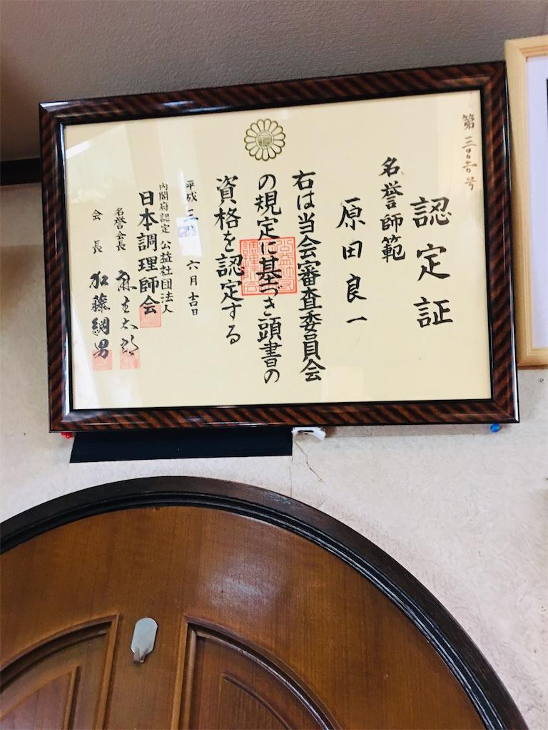 f:id:TokuheiKumagai:20190925231040j:image
