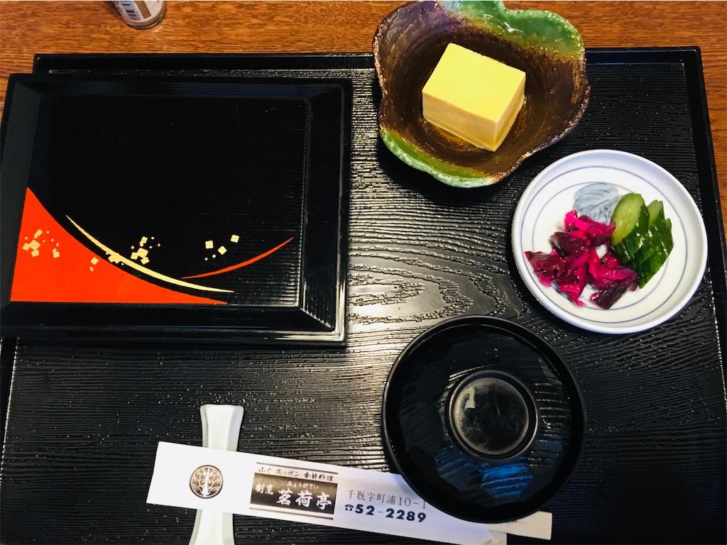 f:id:TokuheiKumagai:20190925231102j:image