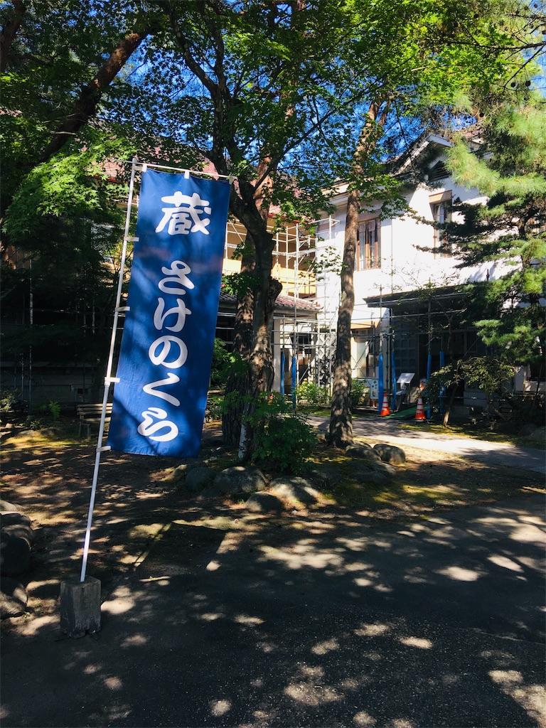 f:id:TokuheiKumagai:20190925231108j:image