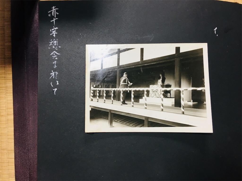 f:id:TokuheiKumagai:20190925231130j:image