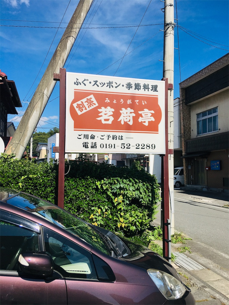 f:id:TokuheiKumagai:20190925231135j:image