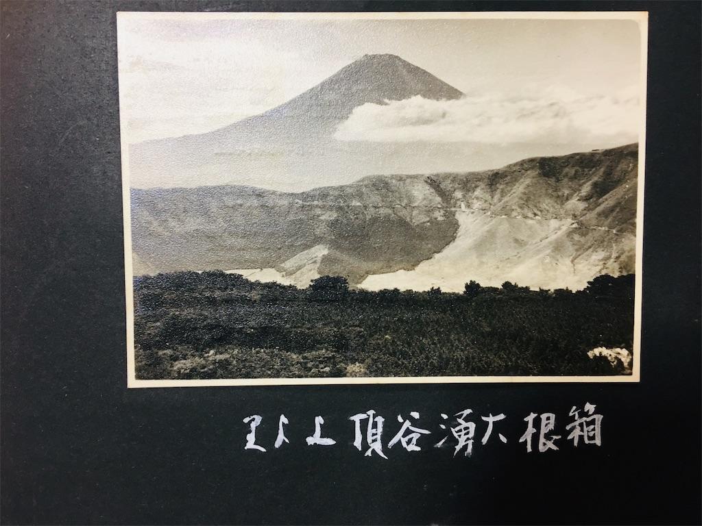 f:id:TokuheiKumagai:20190925231221j:image