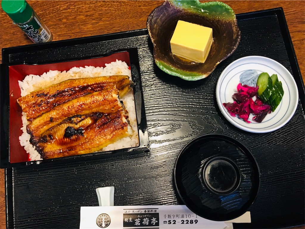 f:id:TokuheiKumagai:20190925231239j:image