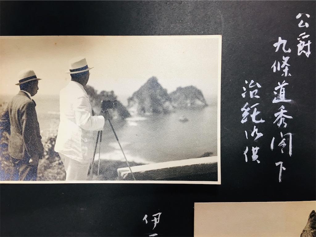 f:id:TokuheiKumagai:20190925231310j:image