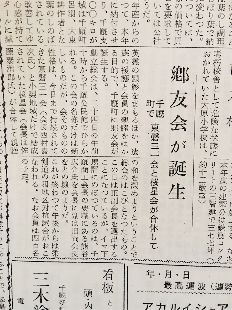 f:id:TokuheiKumagai:20190926121517j:image