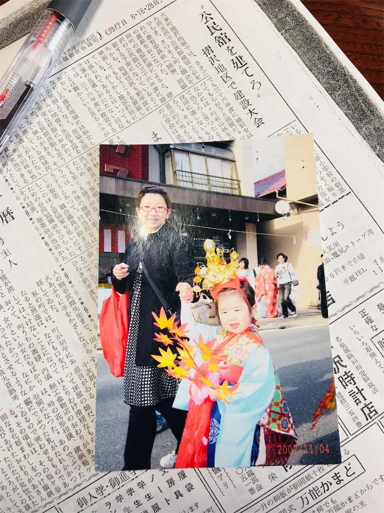 f:id:TokuheiKumagai:20190926121521j:image
