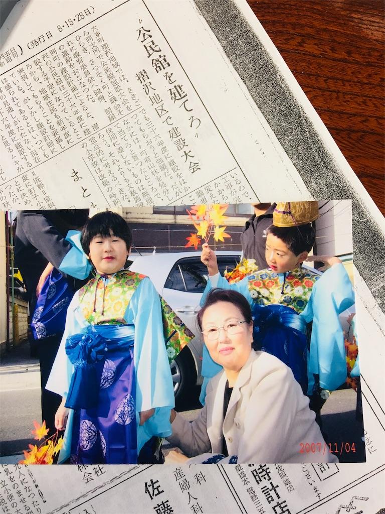 f:id:TokuheiKumagai:20190926121534j:image