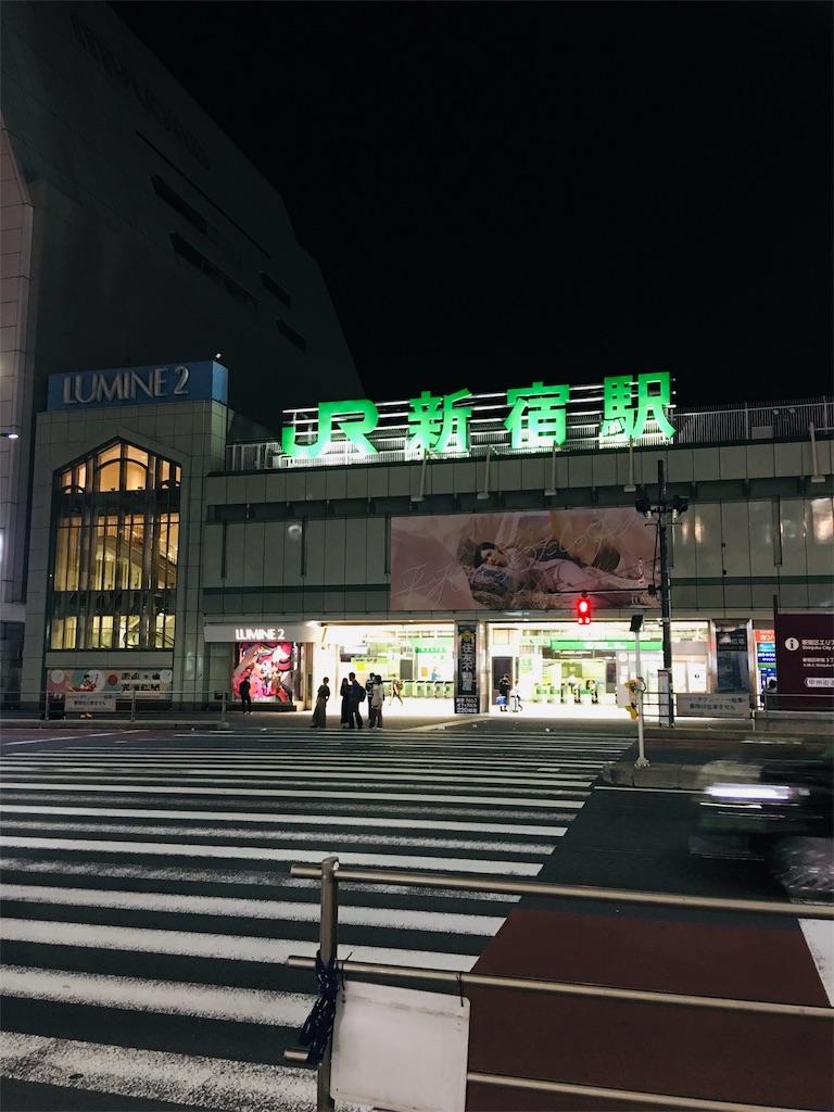 f:id:TokuheiKumagai:20190927061754j:image