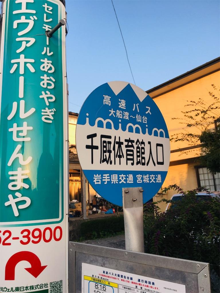 f:id:TokuheiKumagai:20190927062013j:image
