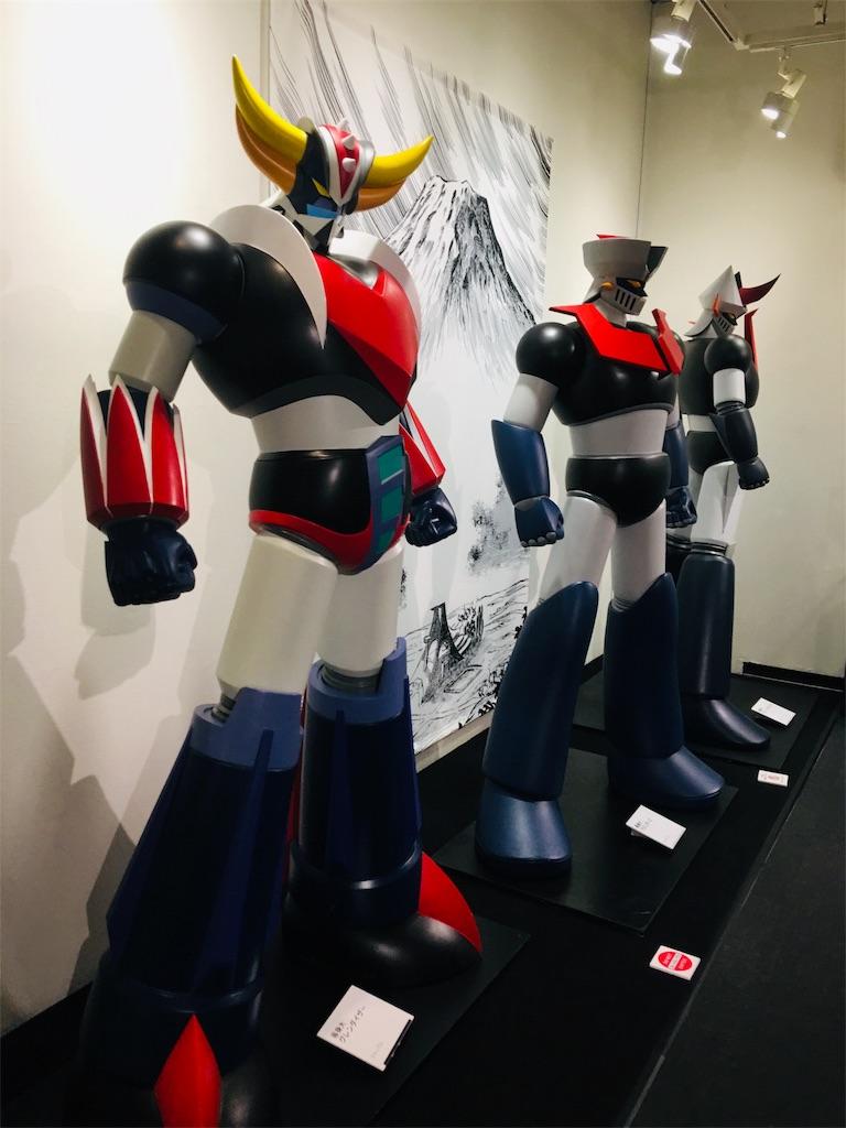 f:id:TokuheiKumagai:20190928193653j:image