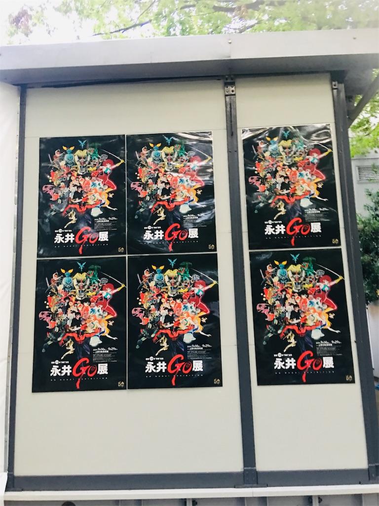 f:id:TokuheiKumagai:20190928193707j:image