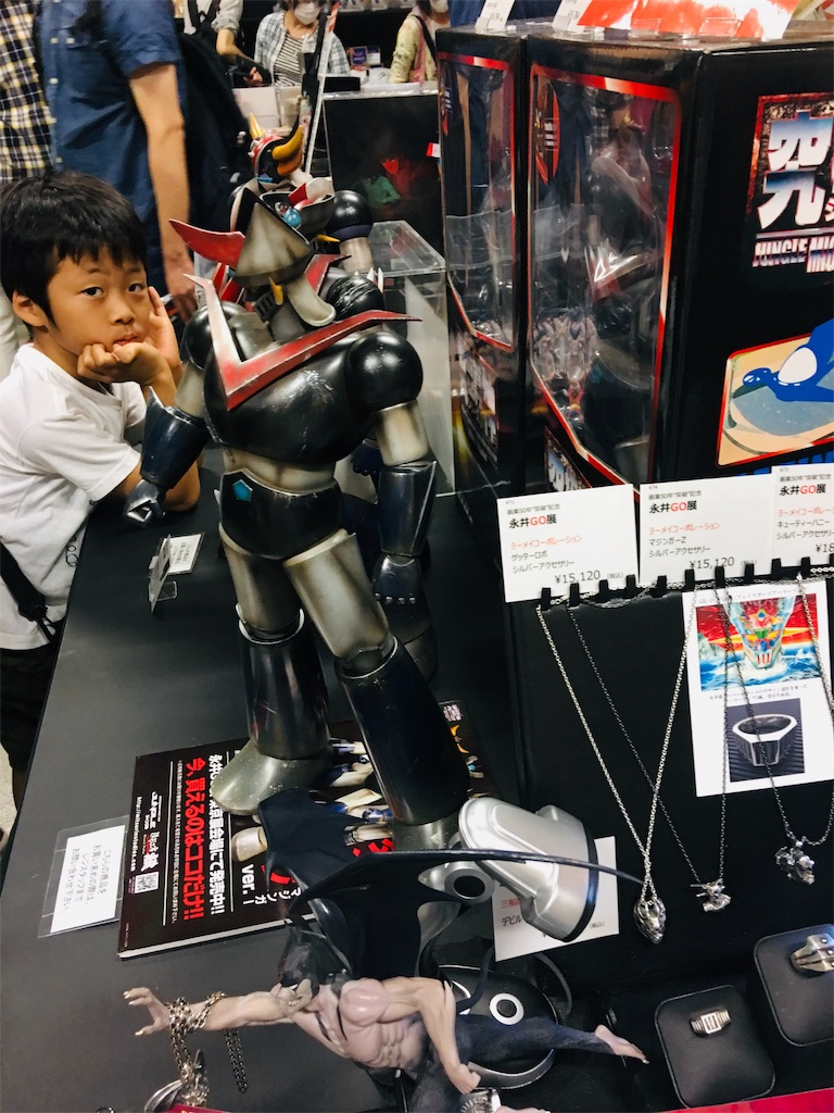 f:id:TokuheiKumagai:20190928193714j:image