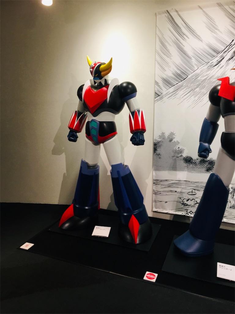 f:id:TokuheiKumagai:20190928202718j:image