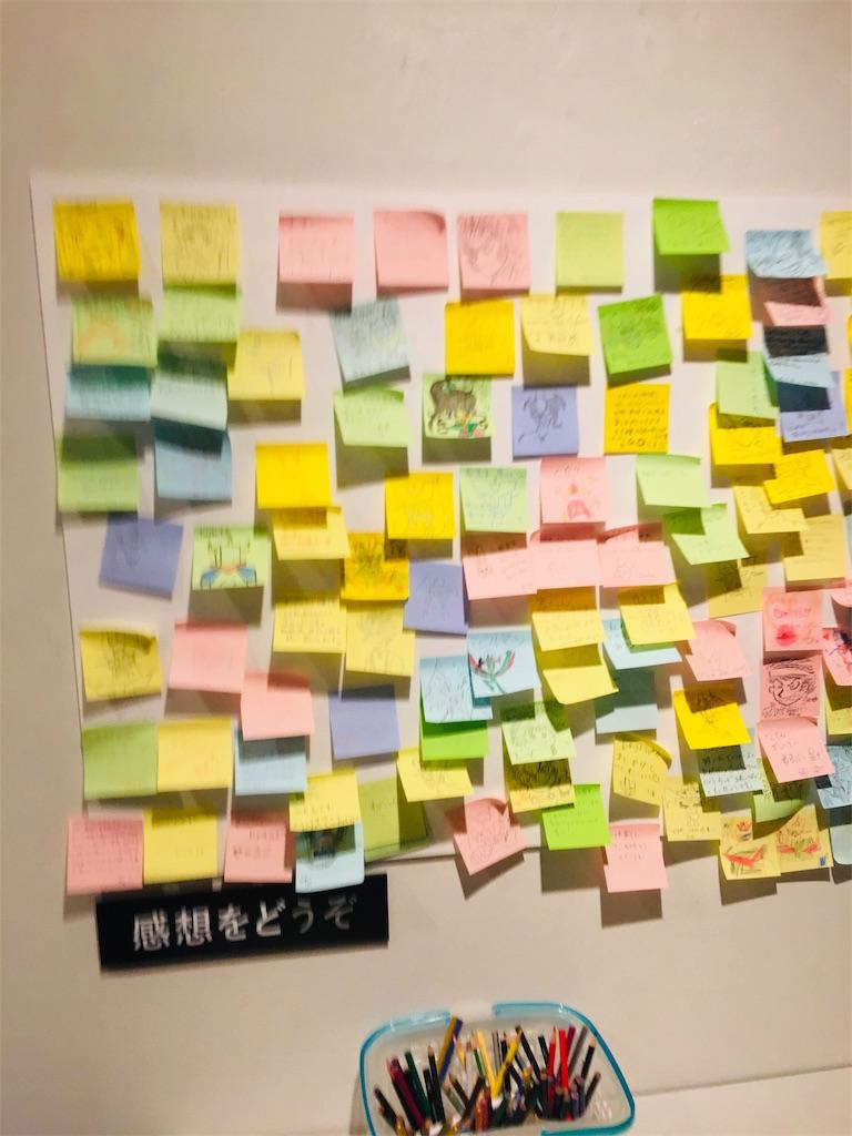 f:id:TokuheiKumagai:20190928203101j:image