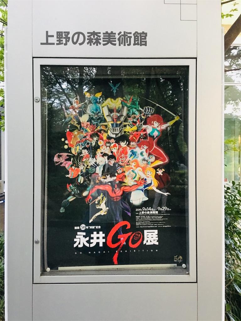 f:id:TokuheiKumagai:20190928203123j:image
