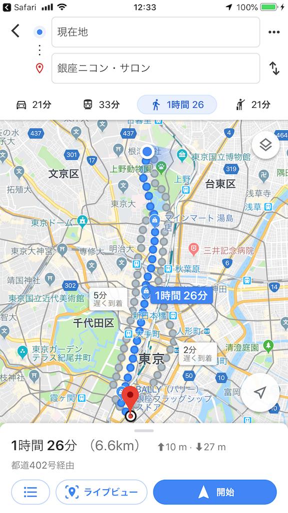 f:id:TokuheiKumagai:20191001222214p:image