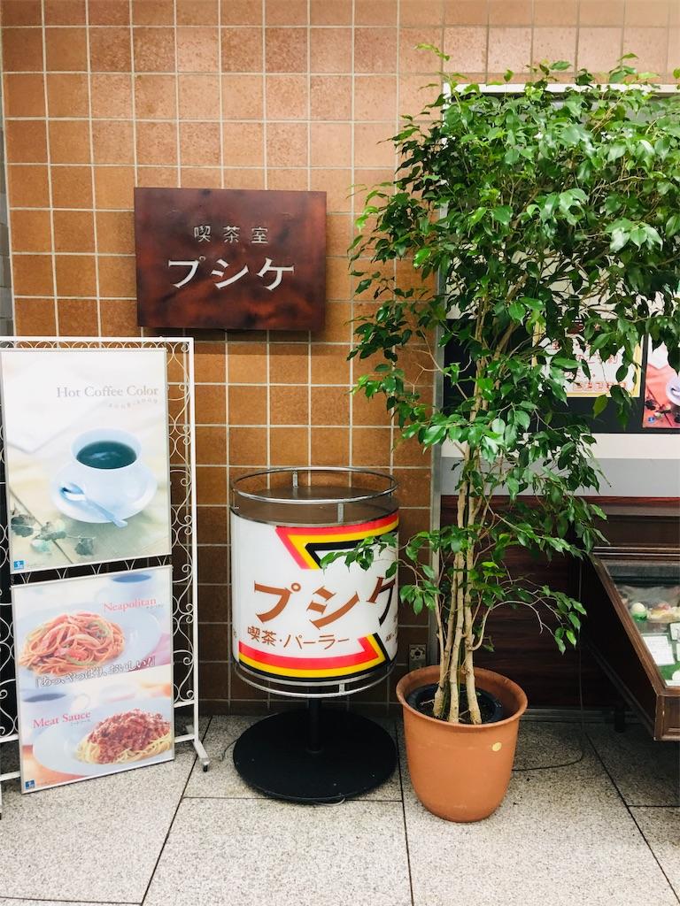 f:id:TokuheiKumagai:20191002235900j:image