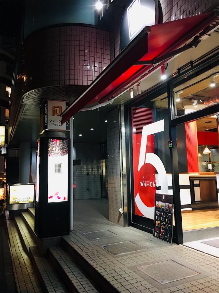 f:id:TokuheiKumagai:20191002235915j:image
