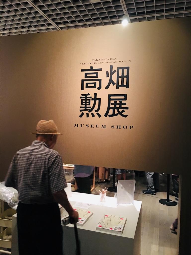 f:id:TokuheiKumagai:20191002235922j:image
