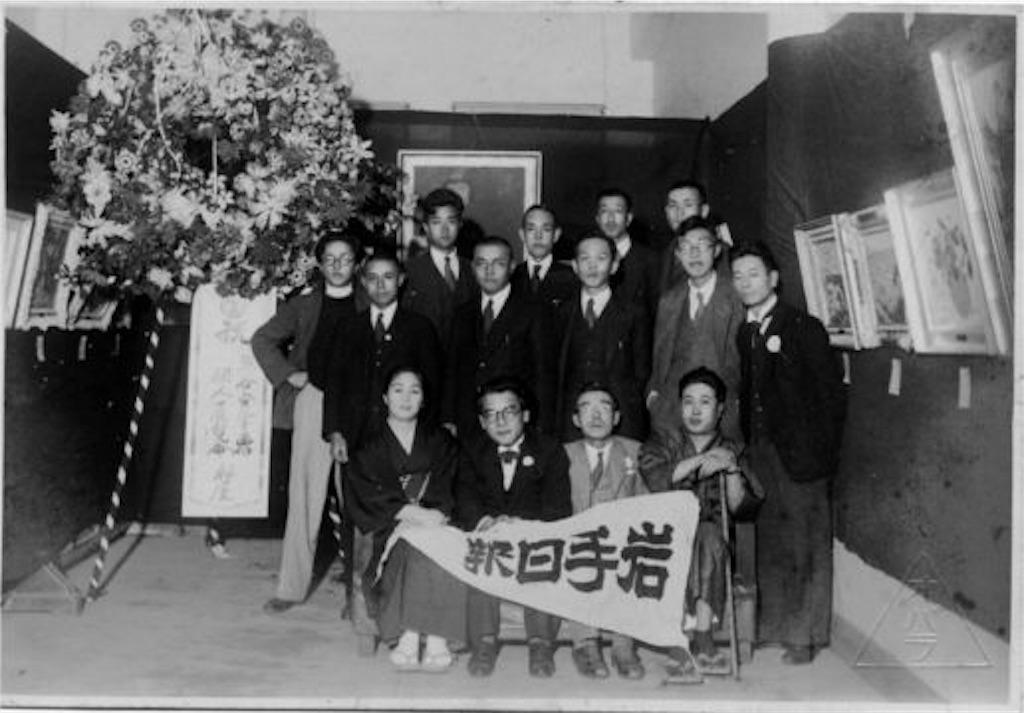f:id:TokuheiKumagai:20191006211242j:image