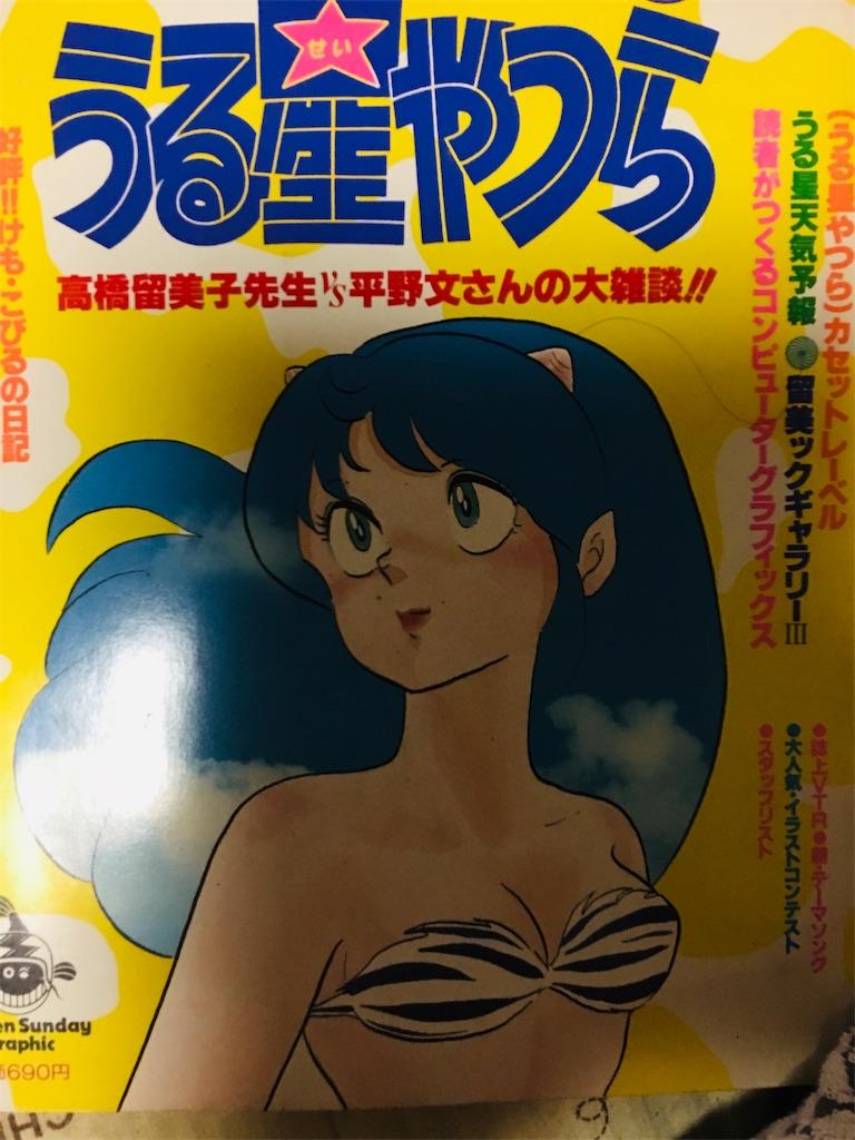 f:id:TokuheiKumagai:20191007021651j:image