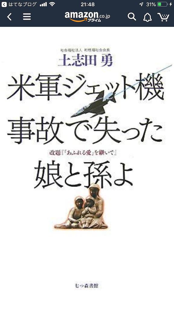 f:id:TokuheiKumagai:20191008215605p:image