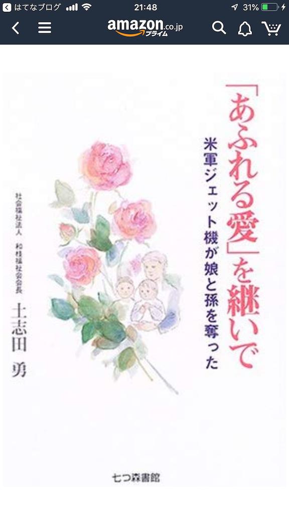 f:id:TokuheiKumagai:20191008215615p:image