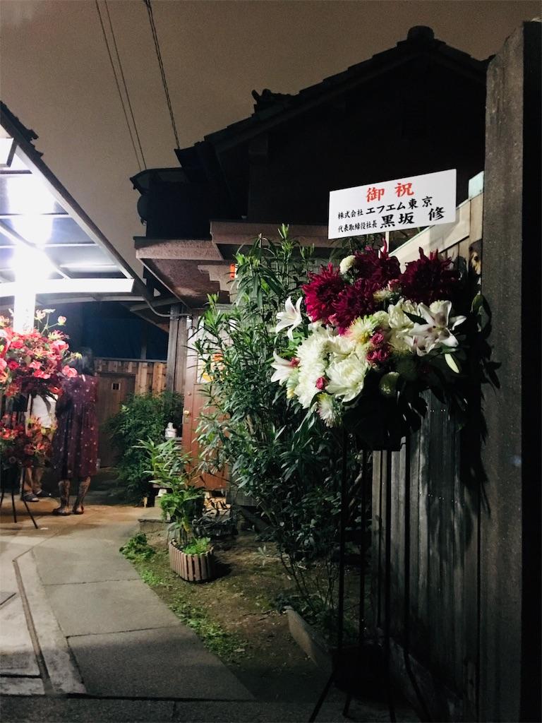 f:id:TokuheiKumagai:20191010233307j:image