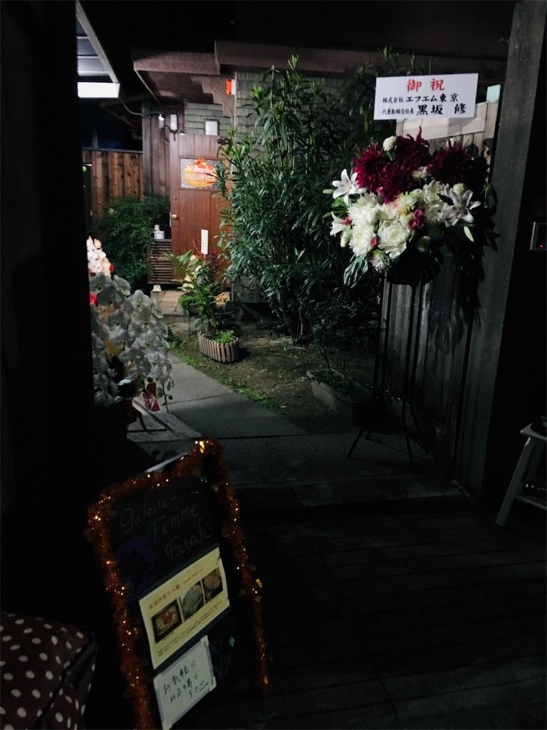 f:id:TokuheiKumagai:20191010233310j:image