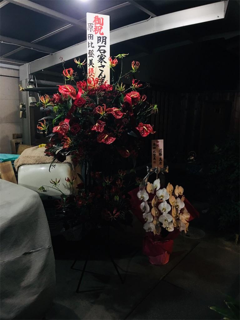 f:id:TokuheiKumagai:20191010233337j:image