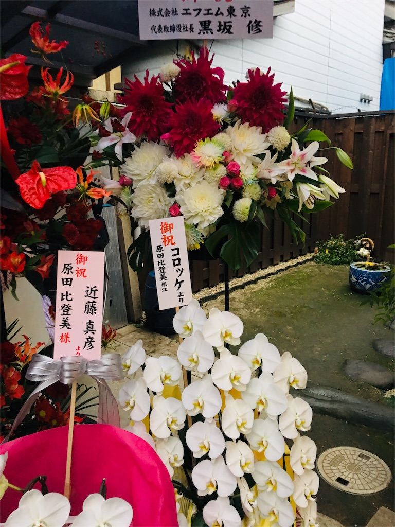 f:id:TokuheiKumagai:20191012000326j:image