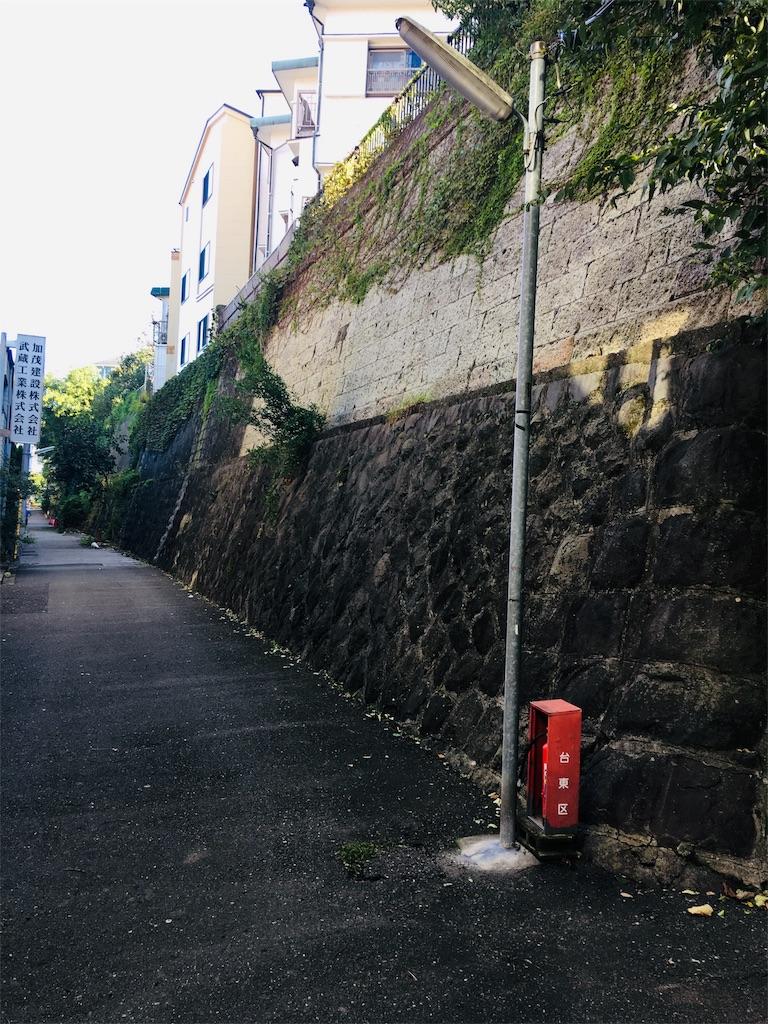 f:id:TokuheiKumagai:20191013224756j:image