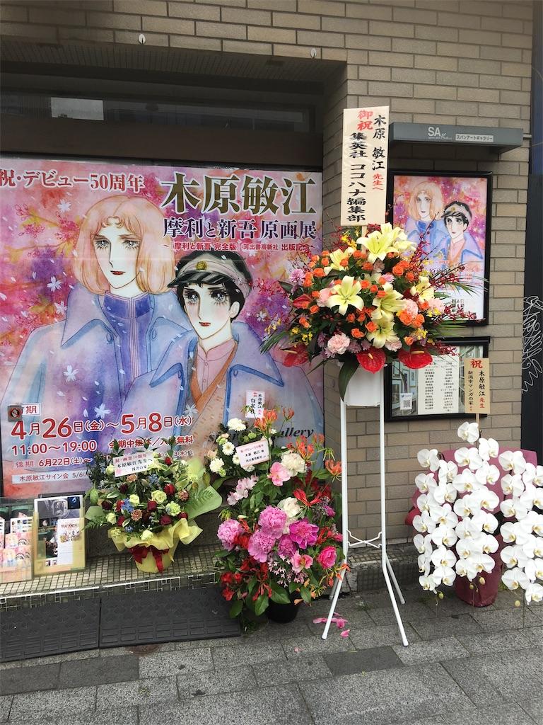 f:id:TokuheiKumagai:20191017224042j:image