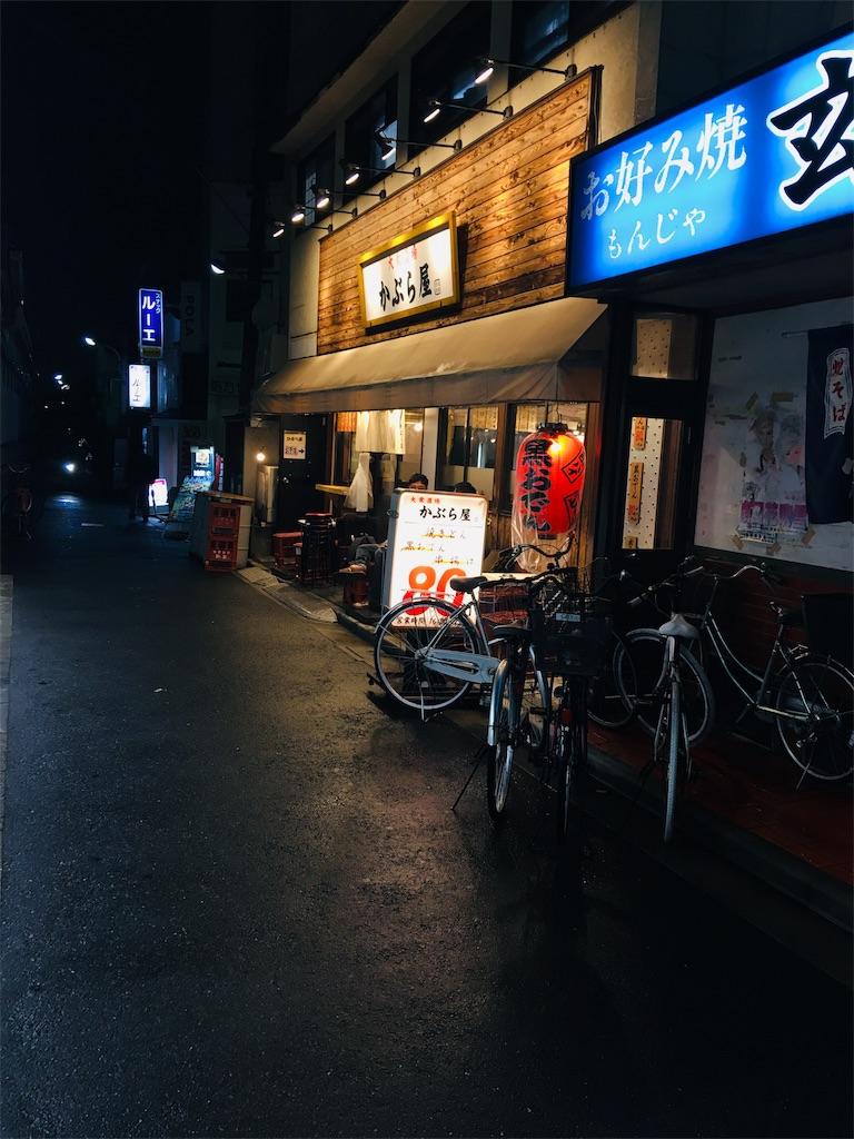 f:id:TokuheiKumagai:20191018155243j:image