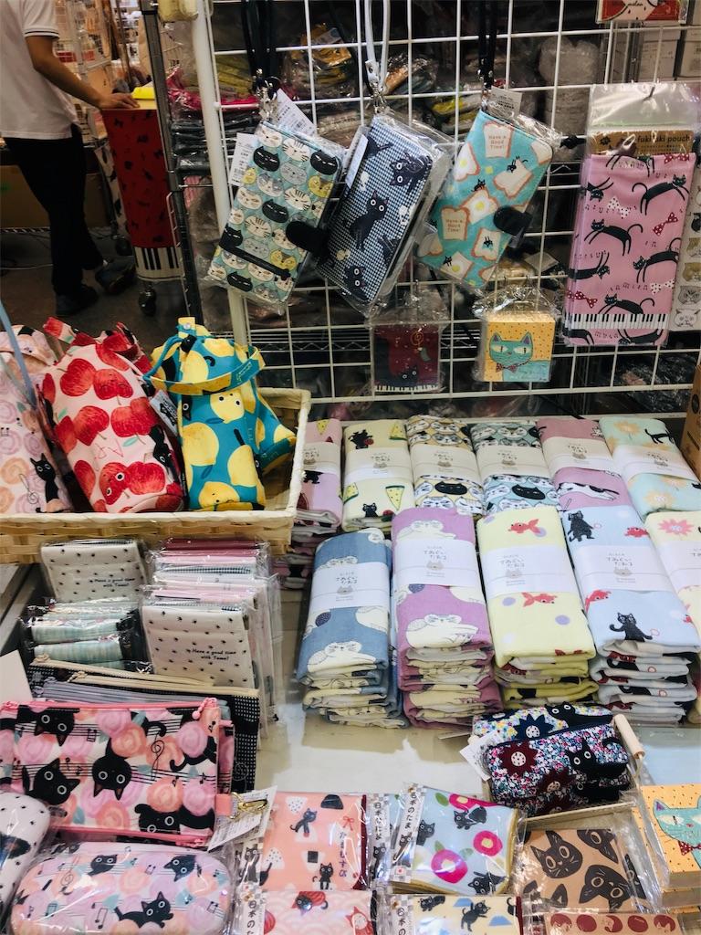 f:id:TokuheiKumagai:20191018155310j:image