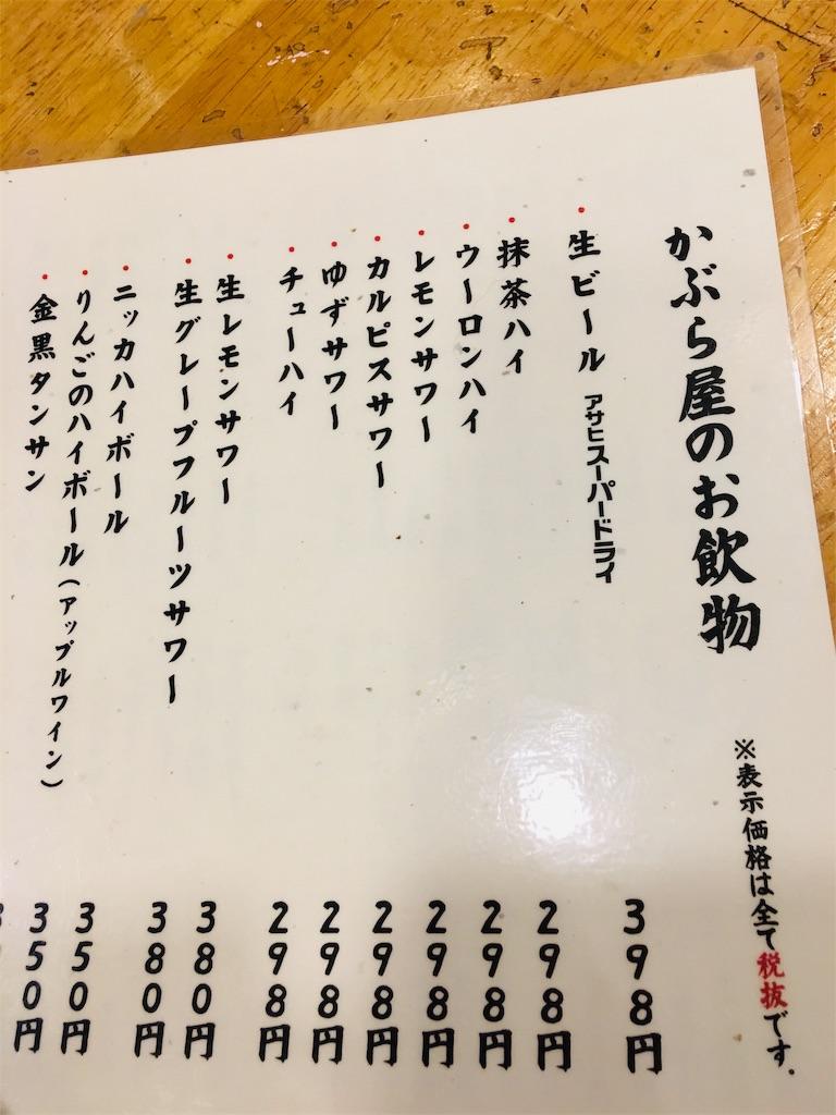 f:id:TokuheiKumagai:20191018155320j:image