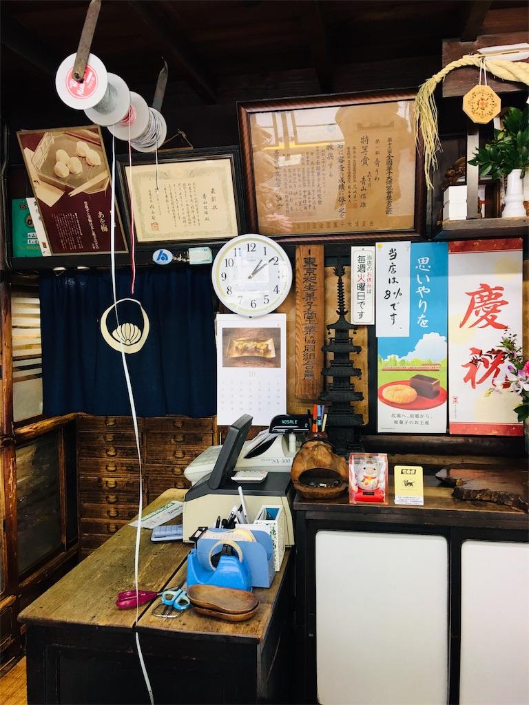 f:id:TokuheiKumagai:20191019173426j:image