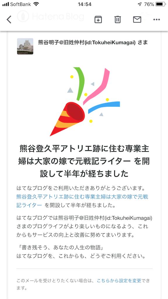 f:id:TokuheiKumagai:20191019173429p:image