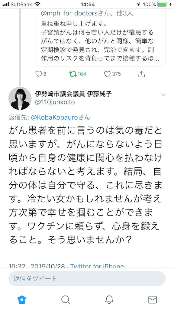 f:id:TokuheiKumagai:20191029145552p:image