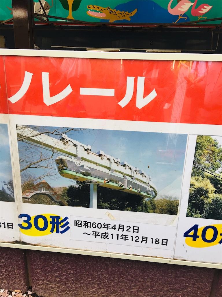 f:id:TokuheiKumagai:20191030235456j:image