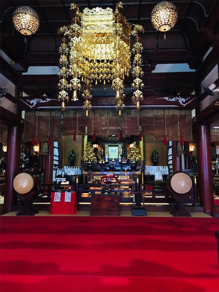 f:id:TokuheiKumagai:20191105235211j:image