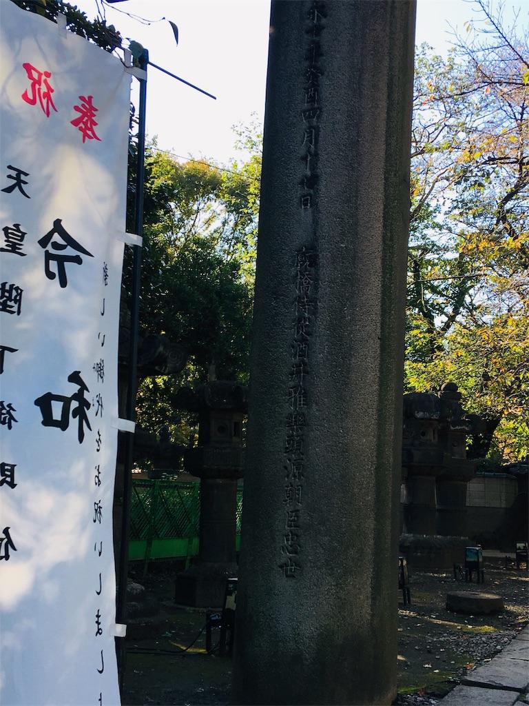 f:id:TokuheiKumagai:20191105235223j:image