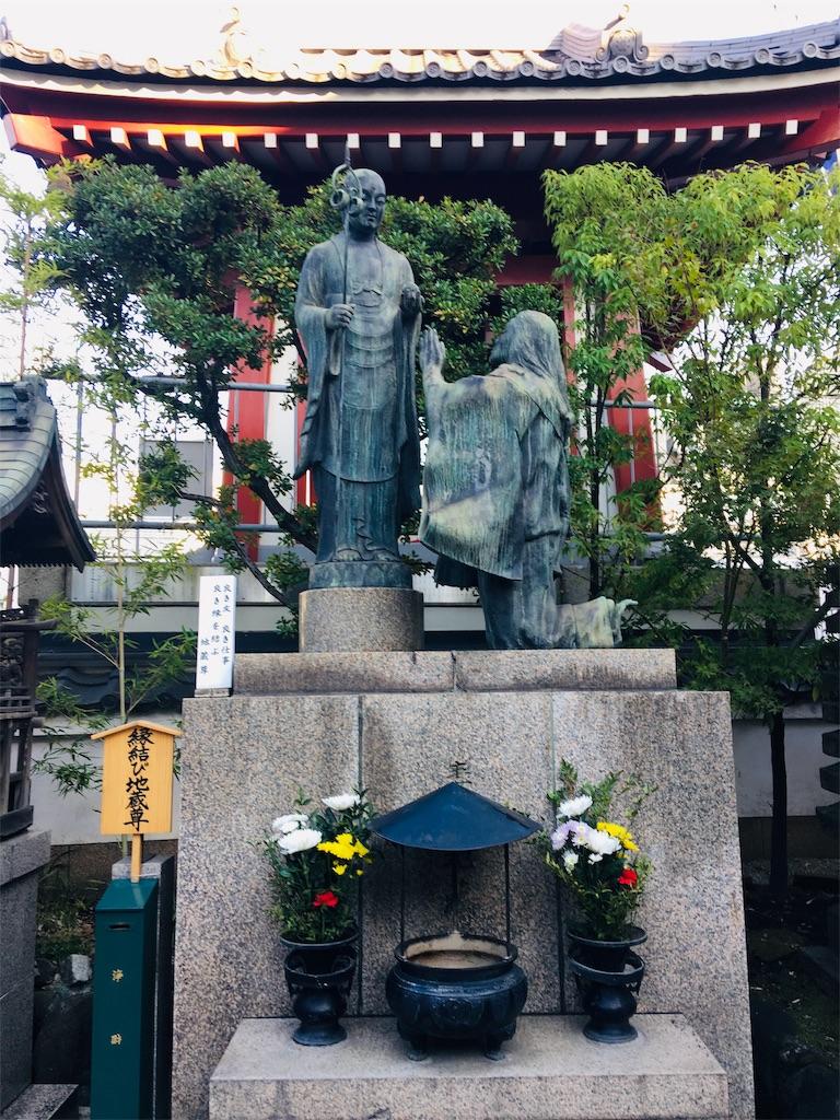 f:id:TokuheiKumagai:20191105235226j:image